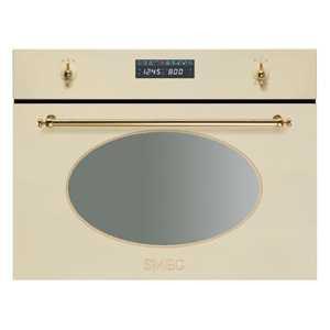 Встраиваемая микроволновая печь Smeg SC845MP-9