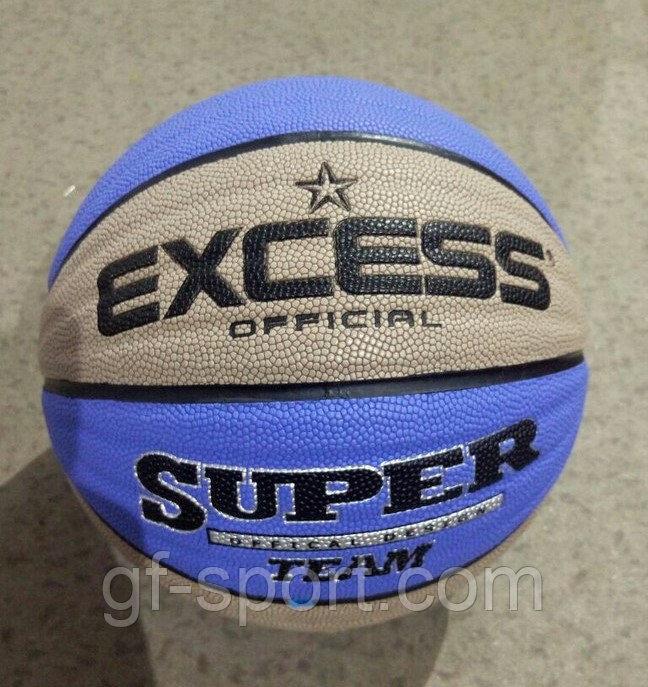 Мяч баскетбольный Excess