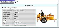 Прессы для производства плиток, фото 1