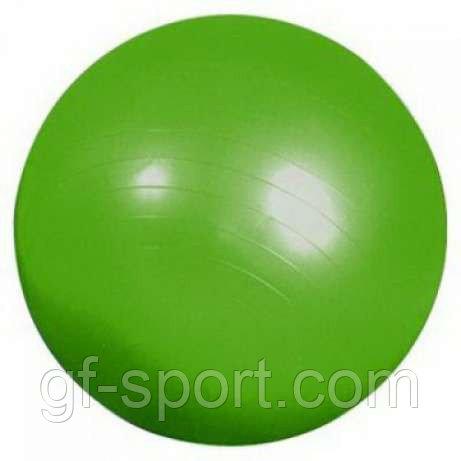Мяч гимнастический(Фитбол) 65 см