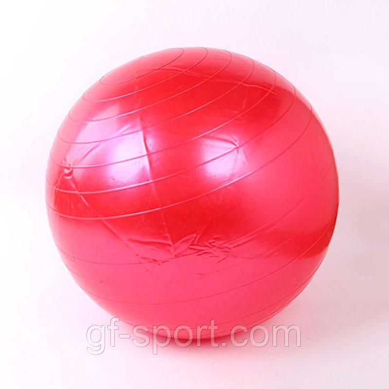 Мяч гимнастический(Фитбол) 75 см