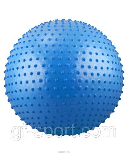 Мяч массажный(Фитбол) 75 см