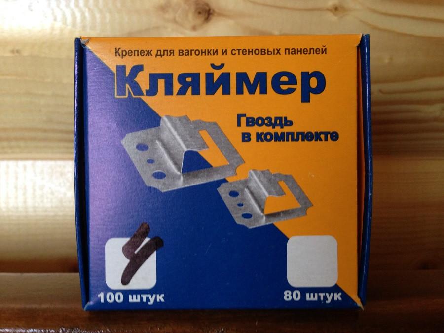 Кляймер для вагонки и стеновых панелей 3мм/4мм/5мм/6мм