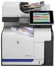 HP LaserJet Enterprise 500 M575dn