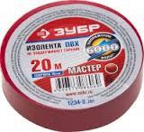 """(1234-3_z01) Изолента ЗУБР """"МАСТЕР"""" красная, ПВХ, не поддерживающая горение, 6000 В, 19мм х 20м"""