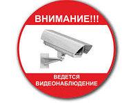 Установка видеонаблюдения 5 уличных камер Full HD (просмотр через интернет), фото 1