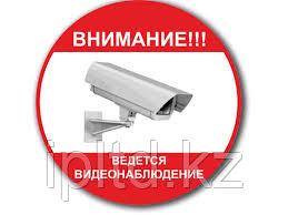 Установка видеонаблюдения 5 уличных камер Full HD (просмотр через интернет)