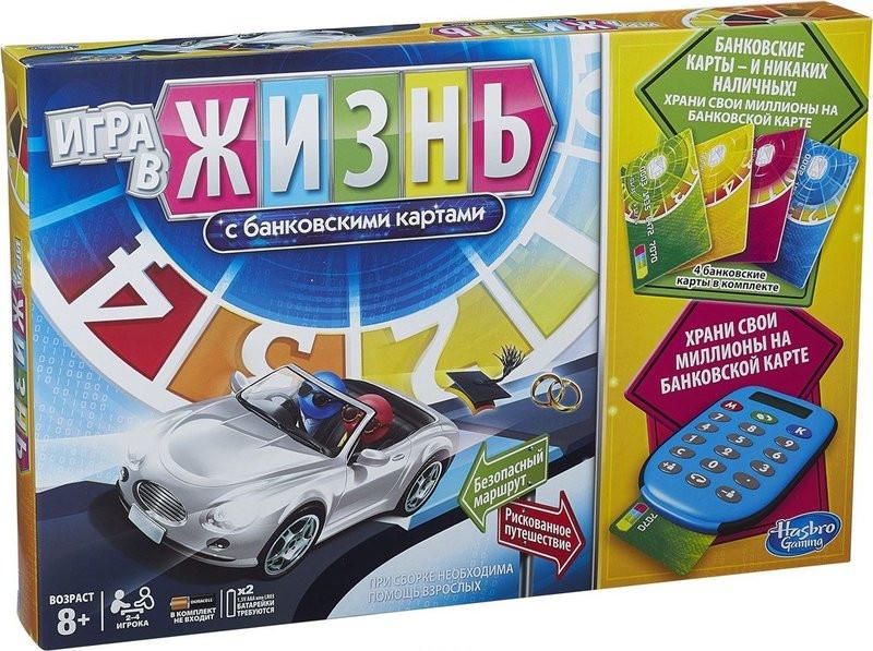 """Hasbro games Настольная игра """"Игра в жизнь с банковскими картами"""""""