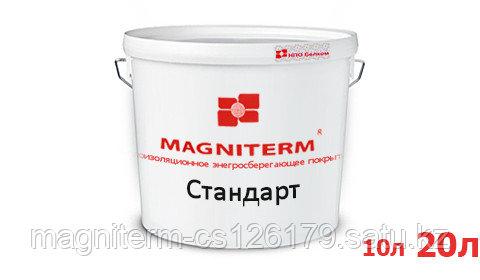 Теплоизоляция жидкая Магнитерм Стандарт 10л