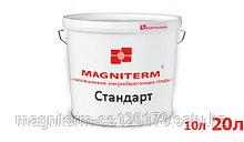Теплоизоляция жидкая Магнитерм Стандарт