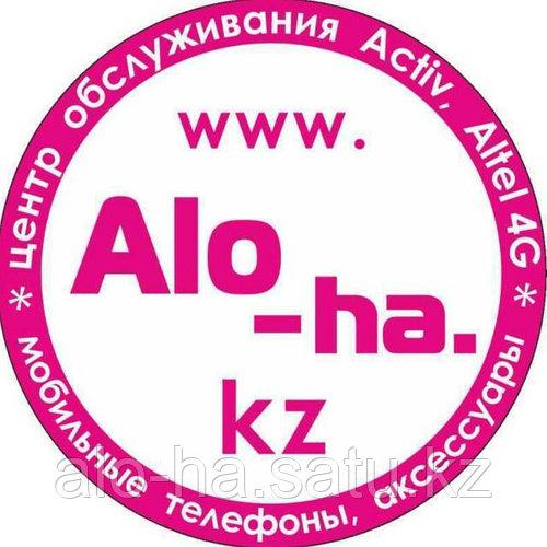 Сеть салонов Alo-ha.kz, алоха.кз