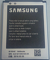 Заводской аккумулятор для Samsung Galaxy Сore i8260/i8262 (B150AE, 1800mAh)