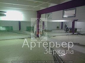 Установка зеркал для спортивного зала 4