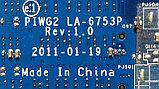 Материнская плата PIWG2 LA-6753P Rev. 1.0 LENOVO G570 G575, фото 3