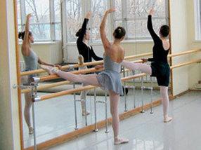 Балетные (хореографические) станки