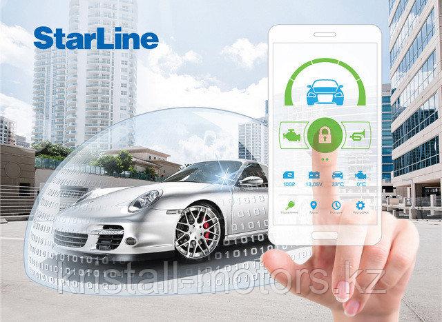"""Установочный центр """"StarLine"""" авто-запуск и охрана автомобиля"""
