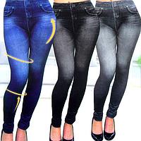 Моделирующие леджинсы Shape Jeans (Шейп Джинс), фото 1