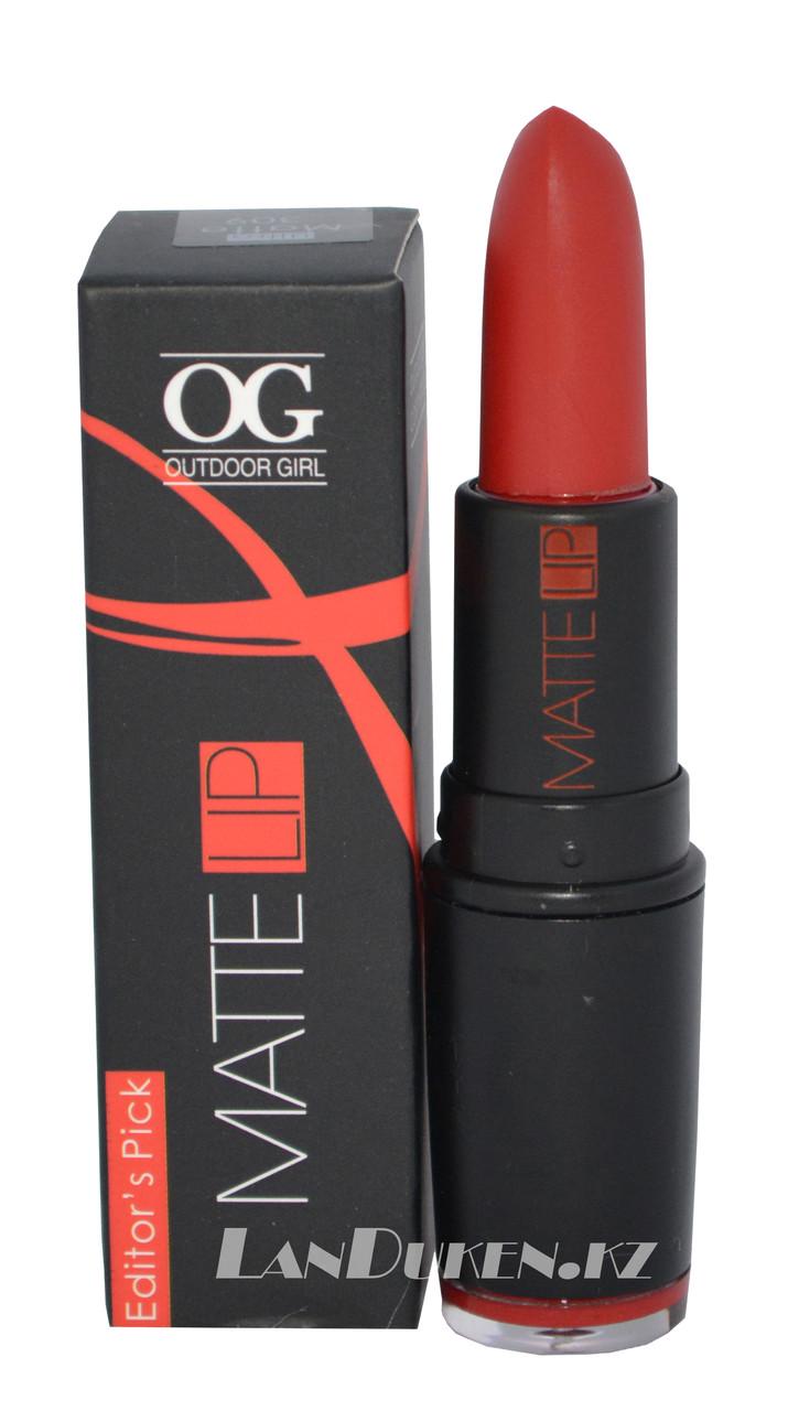 Помада для губ Outdoor Girl Cosmetics MATTE LIP (тон 304)