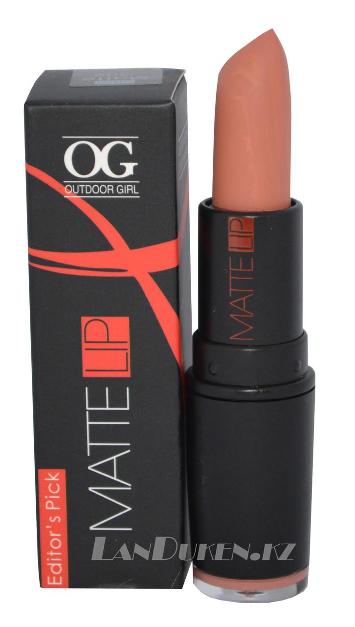 Помада для губ Outdoor Girl Cosmetics MATTE LIP (тон 309)