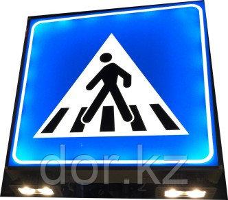 Светодиодные активные импульсные дорожные знаки
