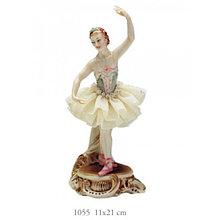 Фарфоровая статуэтка Балерина. Италия, ручная работа