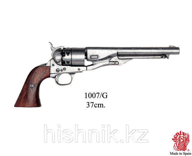 Револьвер S.Colt 1886 г.