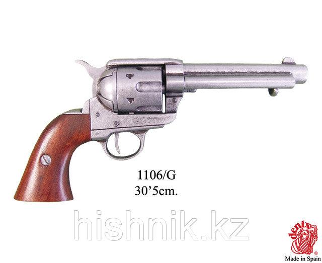 """ММГ Револьвер калибра .45 выпуска S. Colt США, 1873, ствол 7 1/2"""""""