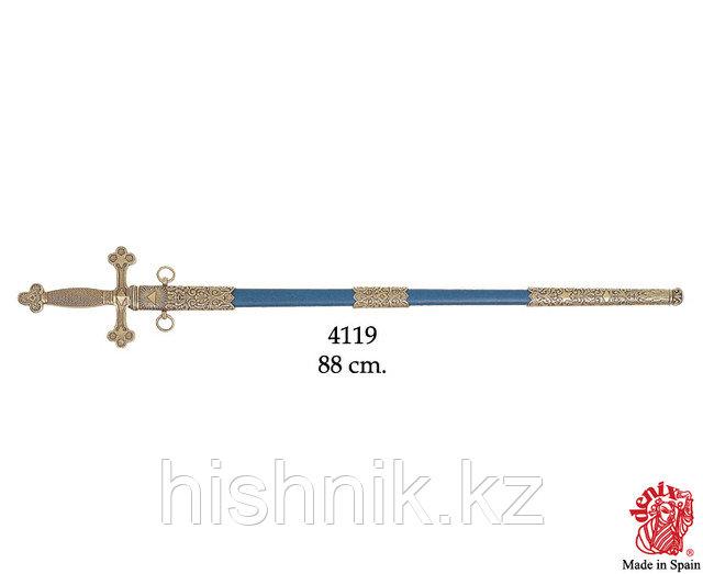 Символический меч Масонов в синих ножнах XVIII-XIX вв