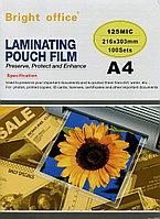 Плёнка для ламинирования глянцевая A4, 125 микрон
