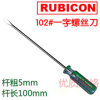 Отвертка RUBICON-102(плоская)100мм