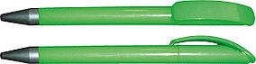 Промо ручки