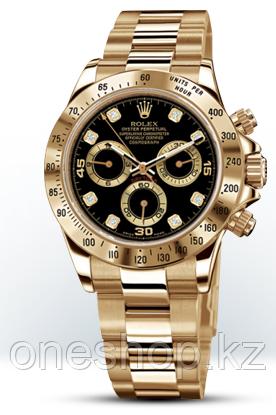 Ролекс продать часы академического педагогов часа одного стоимость у
