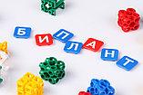 Настольная игра Конструктор с буквами Буквус, фото 4
