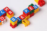 Настольная игра Конструктор с буквами Буквус