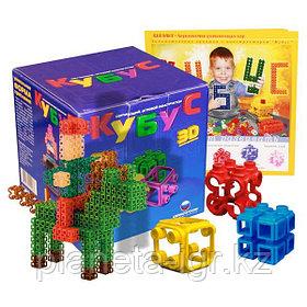 Кубус. Обучающий игровой конструктор. 170 элементов 5 видов, Биплант