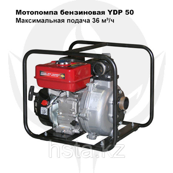 Мотопомпа бензиновая YDP 50