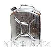 Канистра алюминиевая 20 литр