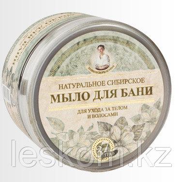 РБА Натуральное сибирское мыло для бани. Черное мыло для ухода за телом и волосами, 500 мл