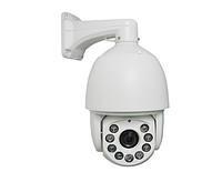 Видеокамера SMART IP 7820