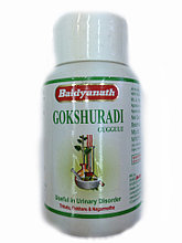 Гокшуради гуггул, Байдьянахт  (Goksuradi guggulu, Baidyanath), 80 табл, мочеполовая сфера, диабет, почки