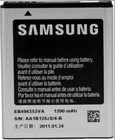 Заводской аккумулятор для Samsung Galaxy Mini GT-S5570 (EB494353VA, 1200 mah)