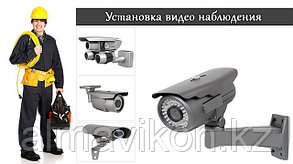 Качественный монтаж и пусконаладка систем видеонаблюдения под ключ. Гарантия Качество.