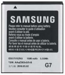 Заводской аккумулятор для Samsung Galaxy S1 I9000, I9003 (EB575152VU, 1500 mah)