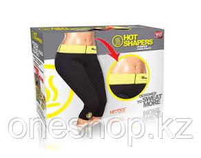 Hot Shapers - бриджи для похудения