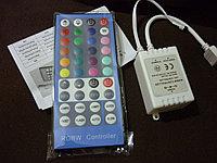 Контроллер с 40 кнопочным пультом для RGB +белой светодиодных лент