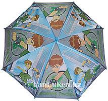 """Зонт-трость детский голубой """"Ben 10 Going Hero"""" (класс 2)"""