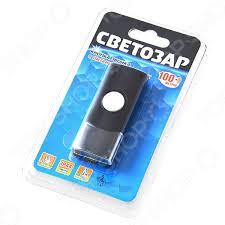 Кнопка СВЕТОЗАР программируемая IP44 (CR2032) для звонков: 58072, 58074, 58075