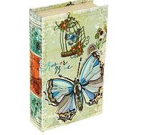 Сейф книга шелк Голубая бабочка