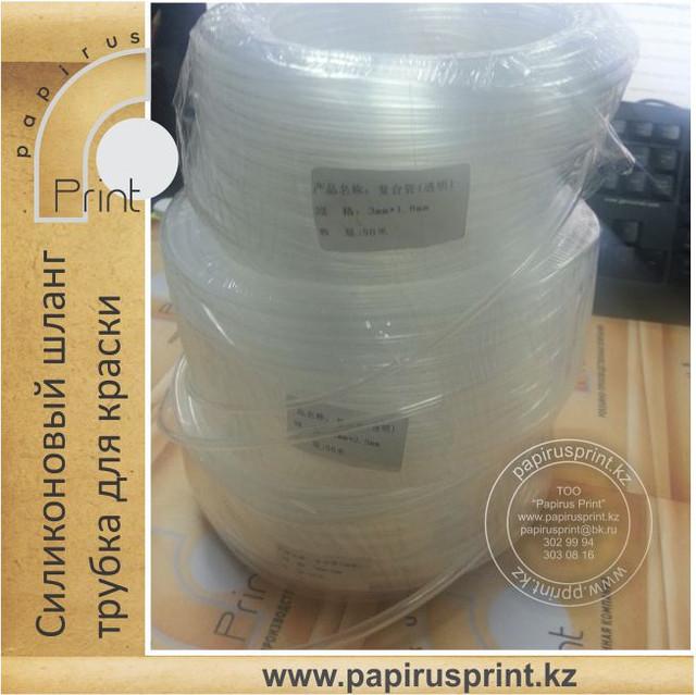 Шланг силиконовый мягкий гибкий прозрачный, трубка для краски широкоформатные принтеры