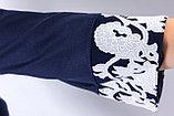 Элегантный костюм полуприлегающего силуэта, 52 р., фото 2